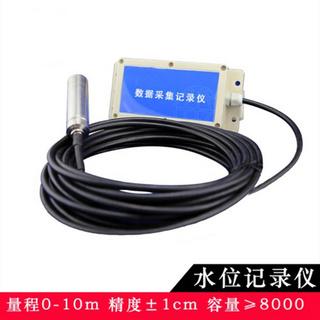 水位数据记录仪/智能水位数据测定仪/便携式水位数据记录仪