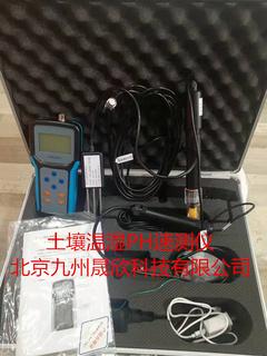 便携式土壤温湿度PH速测仪/一体式温湿度PH测定仪