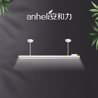 安和力LED教室护眼灯
