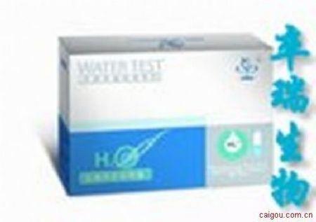 人白介素1可溶性受体Ⅰ(IL-1sRⅠ)Elisa试剂盒