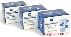 人Elisa-生长激素释放多肽试剂盒,(GHRP)试剂盒