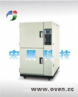 重庆高低温设备