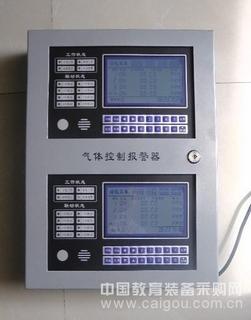固定式气体测定仪