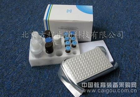 大鼠酸性铁蛋白(AIF)ELISA试剂盒