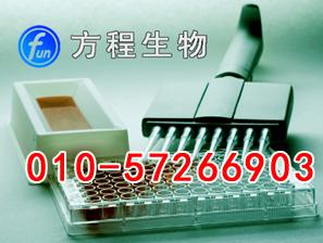 大鼠血纤蛋白原降解产物 FDP ELISA Kit代测/价格说明书
