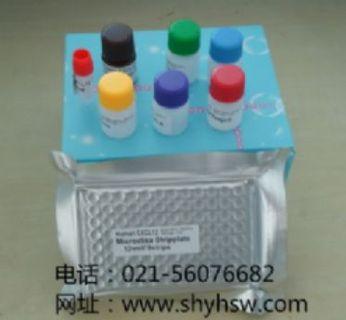 大鼠血小板活化因子(rat PAF)ELISA试剂盒