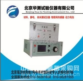 华测固体绝缘材料表面电阻率测试仪/体积电阻率测试仪
