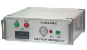 厂家直销气体流量测定仪(气密性、泄漏量检测)
