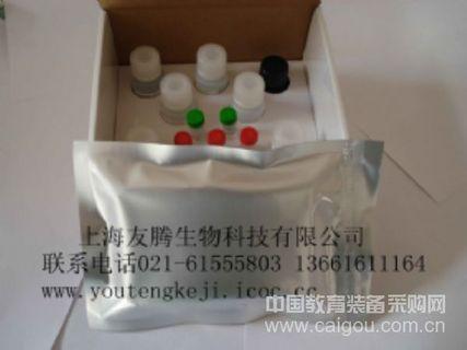 小鼠血栓调节蛋白(TM) Mouse thrombomodulin ELISA Kit