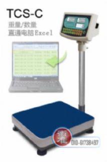 电子秤计数电子台秤直通电脑Excel管理