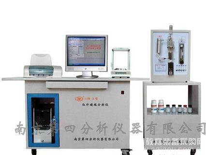电弧红外碳硫分析仪器  煤炭分析设备 定碳定硫仪