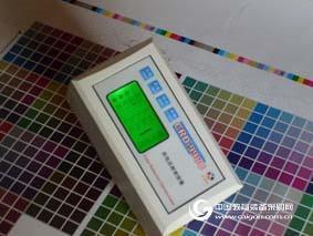 FA-CRD-998C彩色反射式密度仪,中文型彩色密度仪