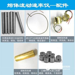 塑料熔融指数测定仪生产厂家,山东塑料熔融指数仪电话