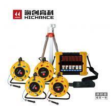 海创高科HC-U86多功能混凝土超声波检测仪非金属探伤仪分析测试