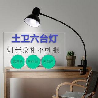 马歇尔台灯土卫六自然光LED灯书桌阅读办公室工作学生护眼夹子灯