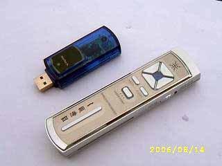 无线鼠标激光笔