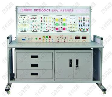 DICE-DG-C1 通用电工技术实训装置(普及型)