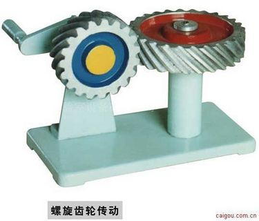 齿轮转动及周转轮系(全套35件,全铝制)