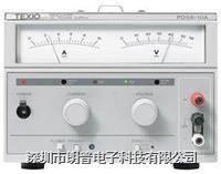 日本德士(TEXIO)PD18-10A稳压直流电源