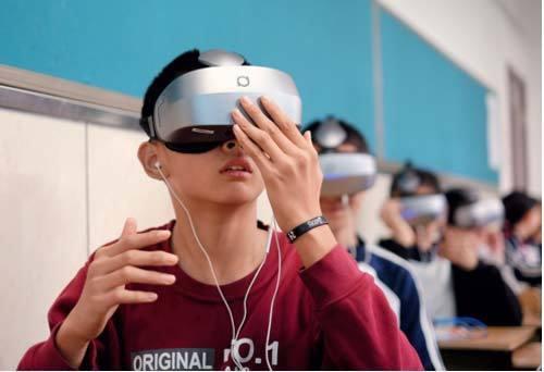 2017年AR/VR增长率153%,融资达154.4亿