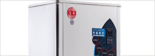 新款节能亮板步进式电开水器