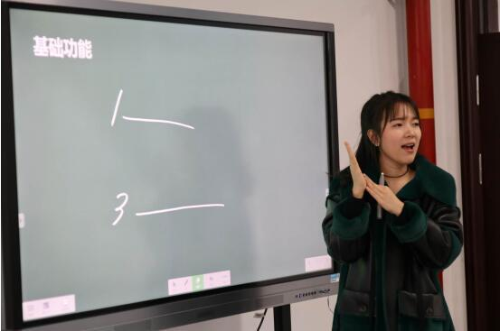 与希沃共成长:记黄吉雁互动教学名师工作室集中研修活动