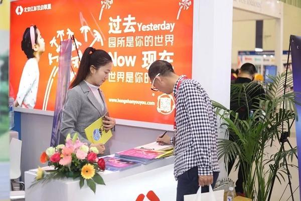 亚洲幼教年会精彩持续,红黄蓝多品牌拥抱新未来