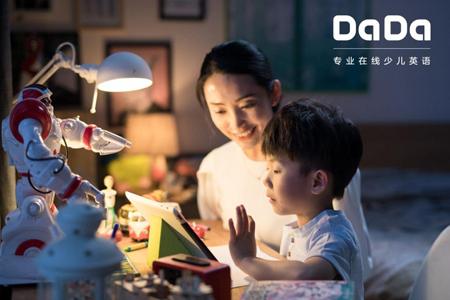 在线青少儿英语付费用户已超1500万 DaDa专属一对一教学模式优势凸显