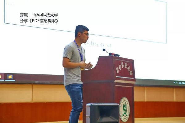 Stata洞察数据科学大会在武汉圆满落幕