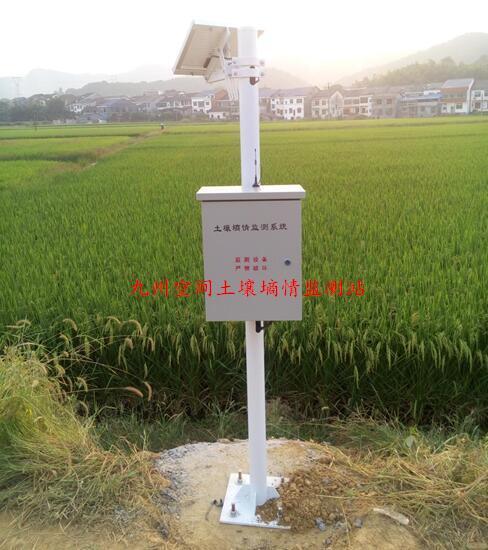 土壤墒情监测系统在农业种植中的用途