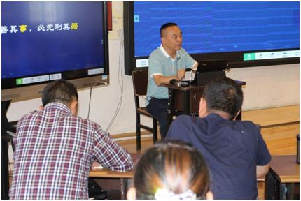 希沃助力宣威市互動教學創新楊汝貴名師工作室正式啟動