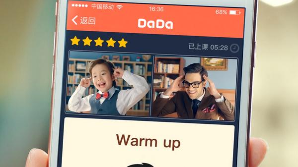 师资成为家长最看重因素 DaDa(哒哒英语)专属外教给予孩子高质量陪伴