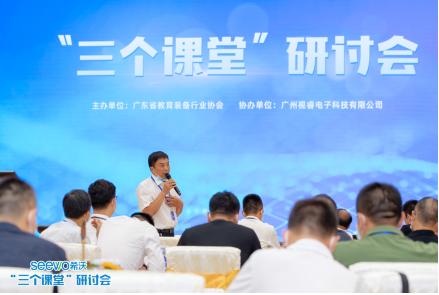 希沃公益行亮相广州地铁 展示援藏风采