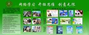 河北唐山外国语学校图书馆