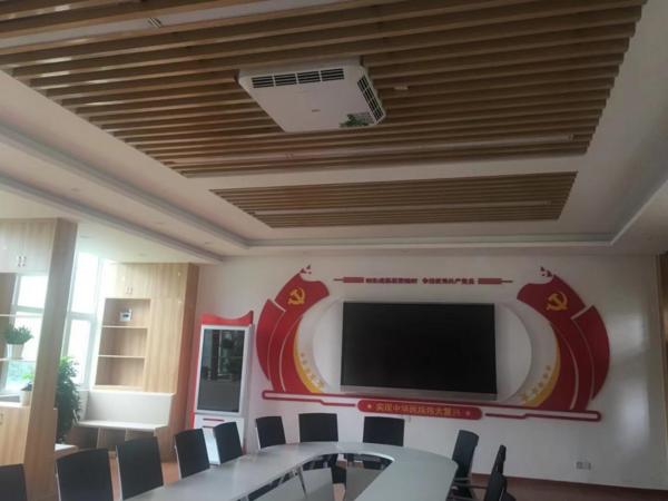 武汉某小学智慧党建室空气环境机案例