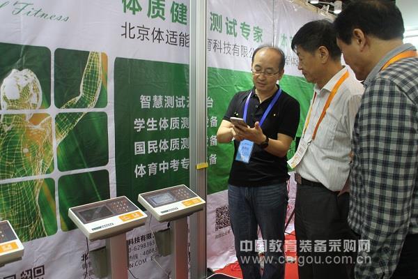 北京体适能:作体质健康测试的专家