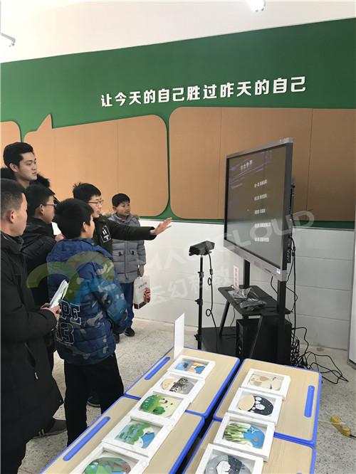 AR物理仿真实验促进创客发展