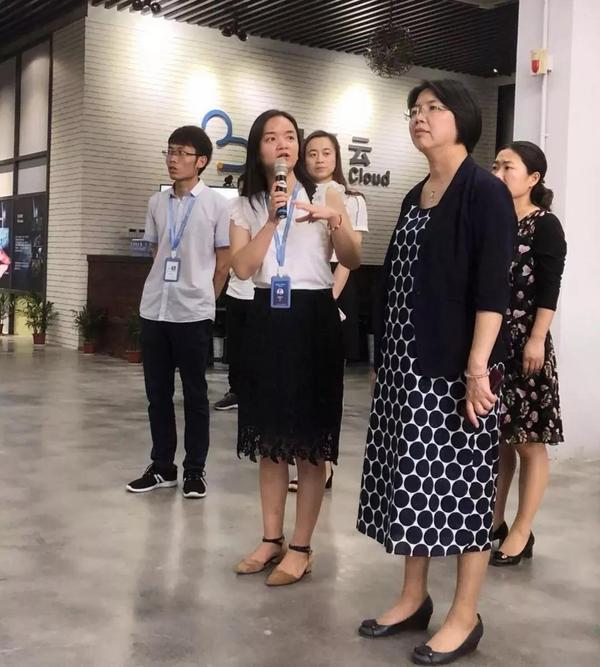 无锡市副市长刘霞点赞量子云影视云平台