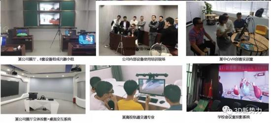 Voxelstation VR像素工作站——在VR深处起舞