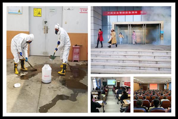 西北农林科技大学举行实验室安全教育系列活动
