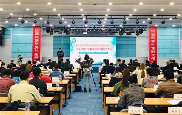 首届中优产业品牌创新发展论坛暨成果交流大会在京隆重召开