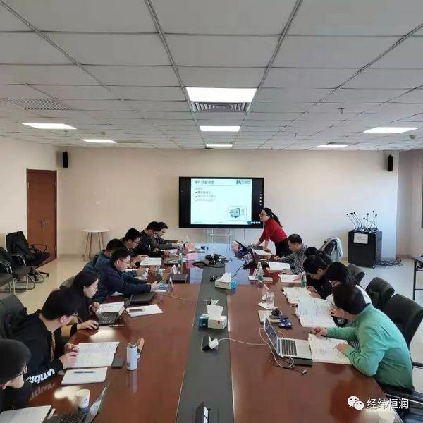 恒润科技成功举办ISO26262道路车辆功能安全公开课培训