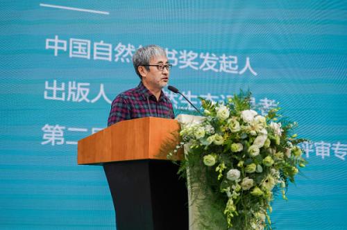 """阿里巴巴公益基金會主辦第二屆""""中國自然好書獎"""",《初瞳》等獲評年度十大自然好書"""