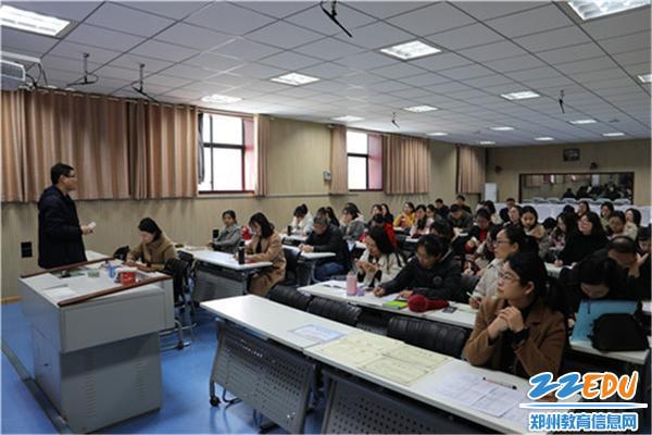 课题引领,智慧前行——高新区开展信息技术教师课题研究能力提升培训活动