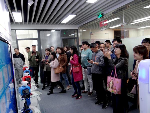 智能佳热烈欢迎北京电子科技职业学院中青班国情调研的莅临