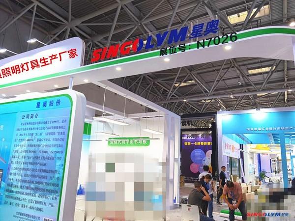 第78届中国教育装备展示会盛况
