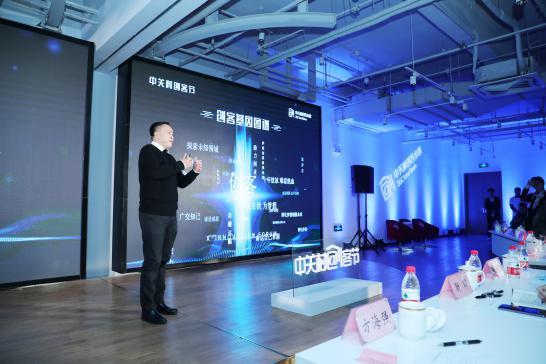 首届中关村创客节正式开启 三好网何强受邀分享创业心得