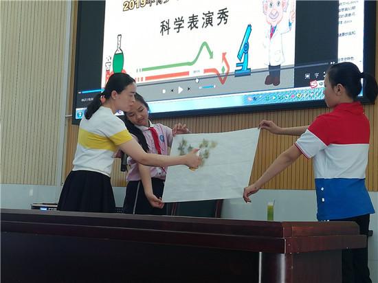 四川名山区实验小学2019年青少年科学调查体验活动启动
