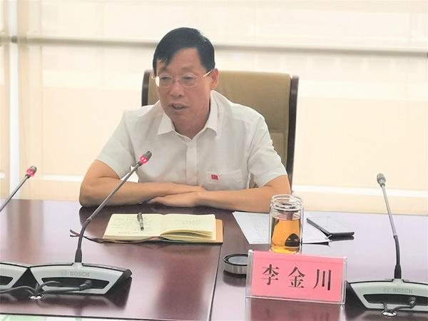 """河南省开展中小学""""五项管理""""实地督导"""