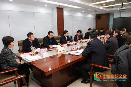 滁州市领导来安徽科技学院调研指导工作